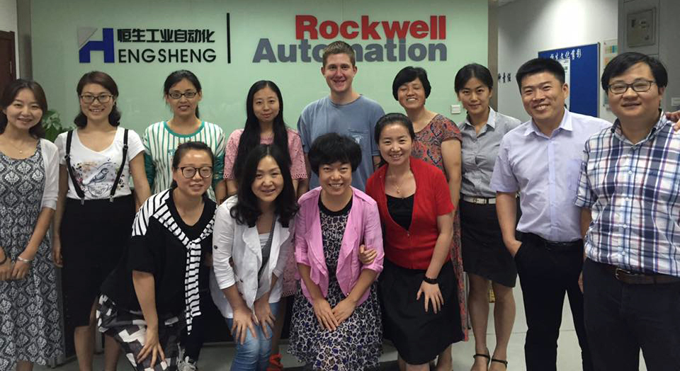 Student at internship at Rockwell Automation in China